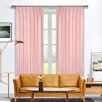 Leicester Room Darkening Pinch Pleat Curtains